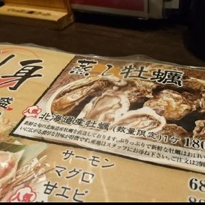 飲み放題一時間390円から!?札幌 『もつ鍋 焼き鳥 ひとりでこれるもん』に行ってみた。
