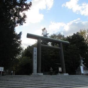 新たな門出に幸あれ!in北海道神宮  札幌でお散歩してみた その④