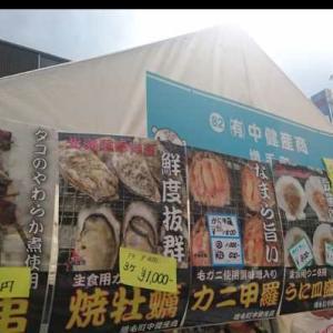 道北の恵みを楽しもう!旭川の食べマルシェに行ってきた。