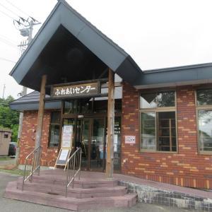 レンタサイクルで行く!その②☆日本最北の温泉郷 豊富町『豊富温泉郷』に行ってみた。