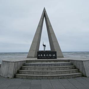 いざ、日本最北端へ!稚内駅⇔宗谷岬をレンタサイクルで往復してみた。その①
