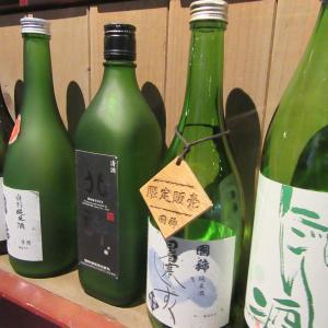 見どころ満載!日本最北の酒蔵☆増毛町『国稀酒造』に行ってみた。