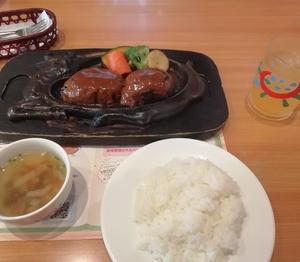 炭火焼レストランさわやかのげんこつ倶楽部