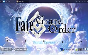 BlueStacks4でFate  Grand OrderをPCでプレイ!!!