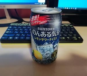 のんある気分 レモンサワーテイスト!!!