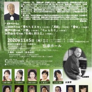 「日本オペラの歩み」に出演させて頂きます