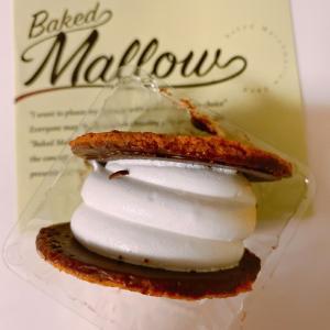 殿堂入りのお皿たち その627【baked mallow】