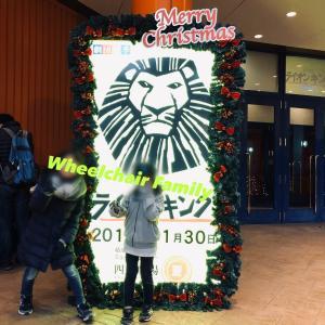 劇団四季ライオンキングを観劇してきました