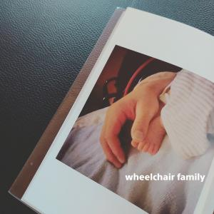 いつか子どもが欲しい!脊髄損傷男性は子どもを作れるの?