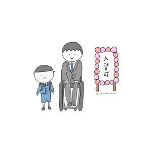式典で考える障害親とその家族の現状
