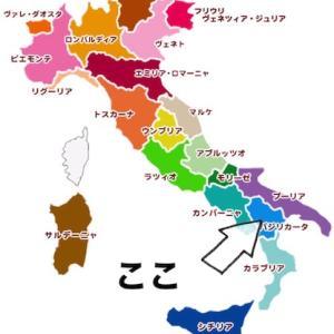 【イタリア④】バジリカータ.カラブリアDOCG・品種