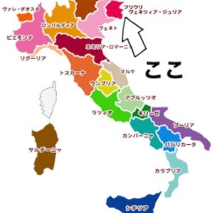 【イタリア③】フリウリ、リグーリア、ウンブリアDOCG、品種