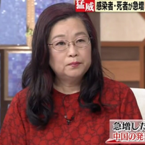 岡田晴恵 告発の内容がヤバイ 国立感染研のOBの名前が発覚?PCR検査と日本消滅も