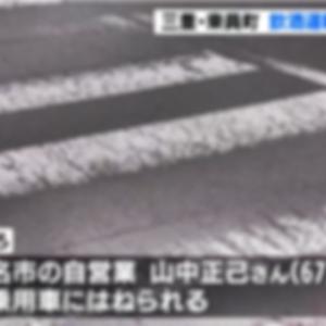 鈴木加奈 顔画像とFacebookは?三重県で酒気帯び運転で逮捕 勤務先はどこ?