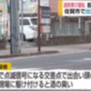 石井賢治医師の顔画像とFacebook 飲酒事故で逮捕 小城市の病院はどこ?