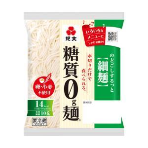 糖質0g麺→→→いいかも