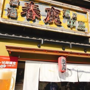 ワンコインセットがお得過ぎ❕❕ 鶴橋「中島屋」