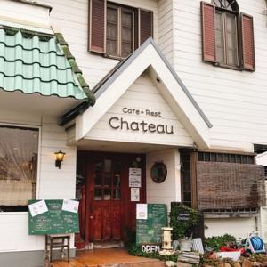 岡山・姫路 おひとりさま城巡りの旅④~雲海オムライスが美味しい😋CAFE REST CHATEAU