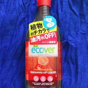 エコベール食器用洗剤.。o○