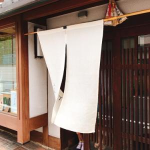 京都プチ一人旅⑬~2日目 純米酒とおばんざいの店「油小路おおみ」&「御金神社⛩」