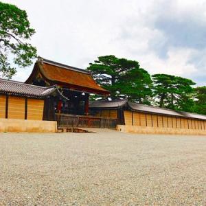 京都プチ一人旅⑭~2日目 「京都御苑」と「京都御所」