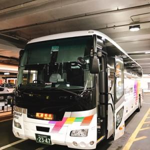 信州松本・長野ひとり旅①~1日目 大渋滞の高速バスで血迷うわたしww