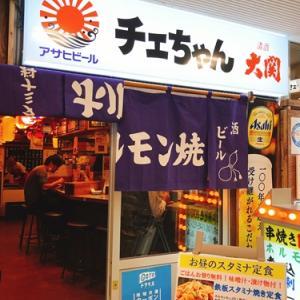 うえほんまちハイハイタウンはしご酒1軒目「上本町チエちゃん🐽」