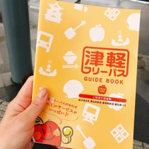 GoTo青森ひとり旅②~1日目「棟方志功が愛した老舗蕎麦屋 高砂」