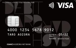 海外FXの入金に便利な審査なしの最強カード!!