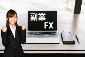 FXの初心者必見!FXを副業にして副収入を得る方法を解説!