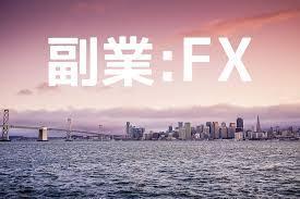 投資初心者必見!FXと投資信託のメリット・デメリットとは??