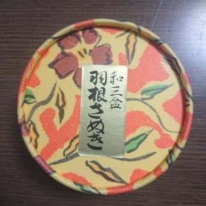 『番外編』右京の美味しいものシェア