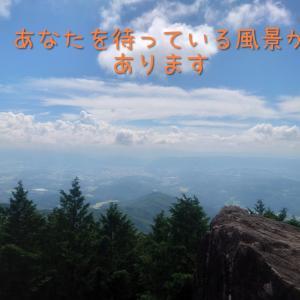 10月23日、24日にリアルツアー開催します❗『神秘の巨石を巡るツアー』