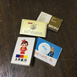 昭和レトロなマッチ箱