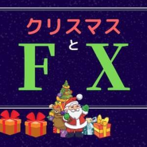 【聖夜注意報】<スワップ7倍!?>クリスマスとFXの切れない関係