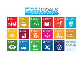 スピリチュアリズム と「持続可能性」(サステナビリティ/ Sustainability)、SDGs