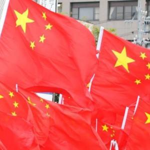 中国で全人代が開幕 / 香港強権支配、台湾武力侵攻、尖閣強奪が心配される