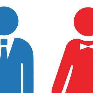 男女平等を考える / 平等には実質的平等と形式的平等があり、幸福追求との絡みで考える必要あり