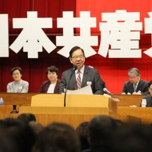 日本共産党、学術会議問題になぜここまで強くこだわり続けるのか / 占領下に制定された学術会議法に秘密あり