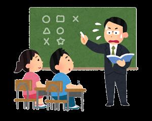 「ゆとり教育」が日本を弱体化する――時代に逆行した文部省(文科省) / 中央集権的教育行政の欠点あらわ