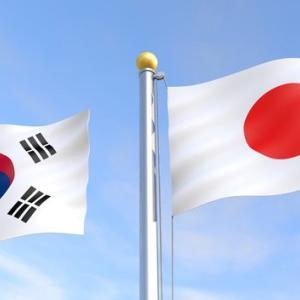 歴史観を持ち出すため日韓関係が悪化する / 日本が半島で行った朝鮮統治をデータに基づいて評価すべし