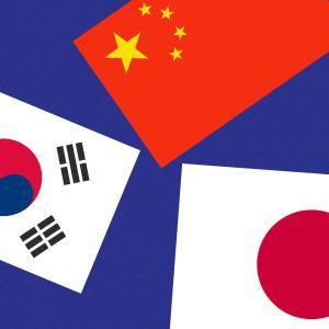 日韓関係をニーチェから学ぶ / 隣国とは、「善」と「悪」が反対になる