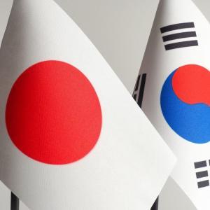 日韓関係、終焉の時代 / 近くて遠い関係であり続けることが、両国にとって幸せなこと