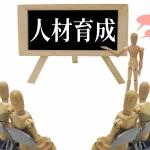 日本が持続的に経済発展するためには、人財育成を第一に考える必要あり