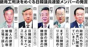 日韓併合条約は半島と日本を守るための措置 / 日韓議員連盟の早期解散を求める