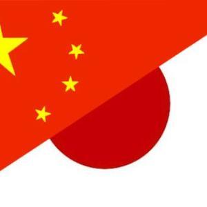 中国が日本にキバを剥き始めた / 憲法を改正して内部を固める時期