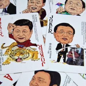 『三国志』の時代――権力闘争がその後の中国の「伝統」になる  / 『韓非子』の「大体(だいたい)篇」に理想の統治のあり方が示される