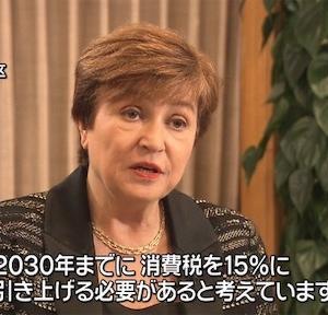 消費税15%
