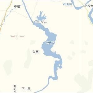 大成龍神社