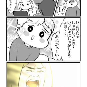 てのひらのうえ